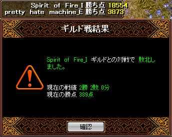 bRedStone 13.11.17[07]