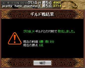 bRedStone 13.11.21[04]