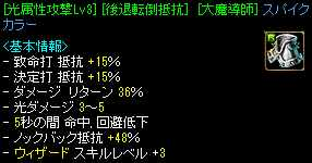 bRedStone 13.11.23[00]