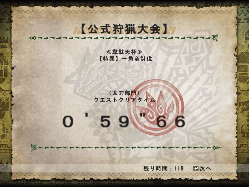 mhf_20130819_133152_718.jpg