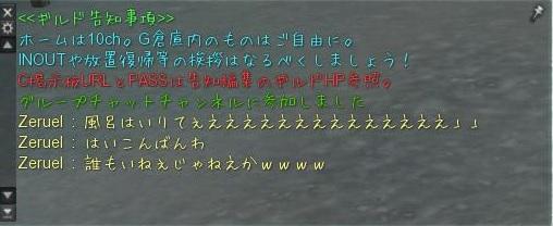 20130724174315308.jpg