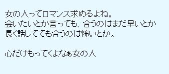 20130527232834c88.jpg