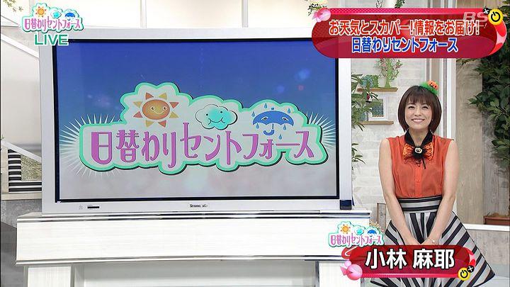 kobayashi20141028_01.jpg