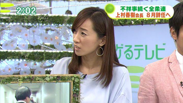 nishio20130730_01.jpg