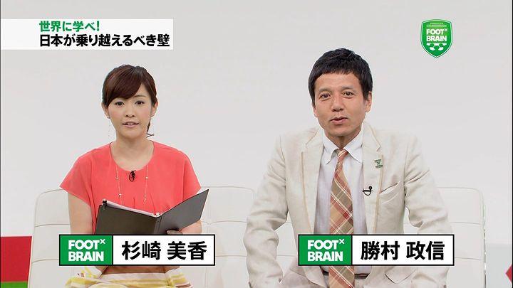 sugisaki20130727_01.jpg