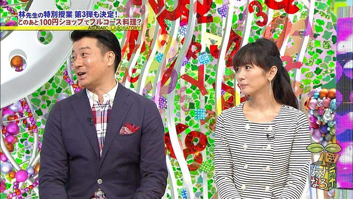 takashima20130728_01.jpg