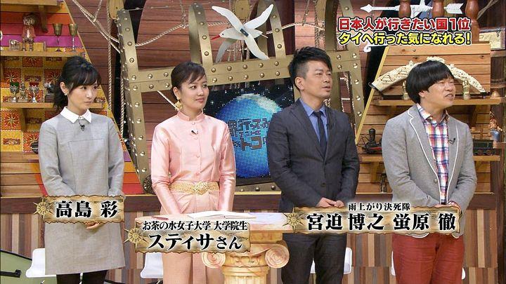 takashima20141126_01.jpg