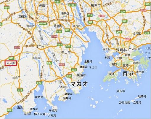 開平市地図