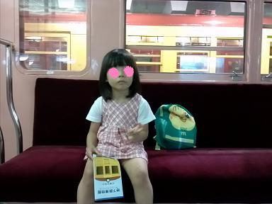 地下鉄 5