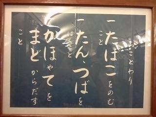地下鉄 11