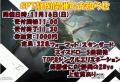 GPT_20141114213216633.jpg