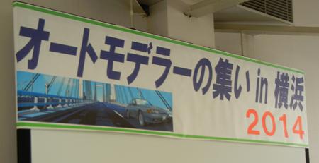 2014OM_01.jpg
