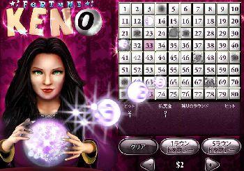 FOR-TUNE-KENO-2-0.jpg