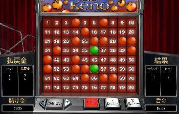 KENO-2-25.jpg