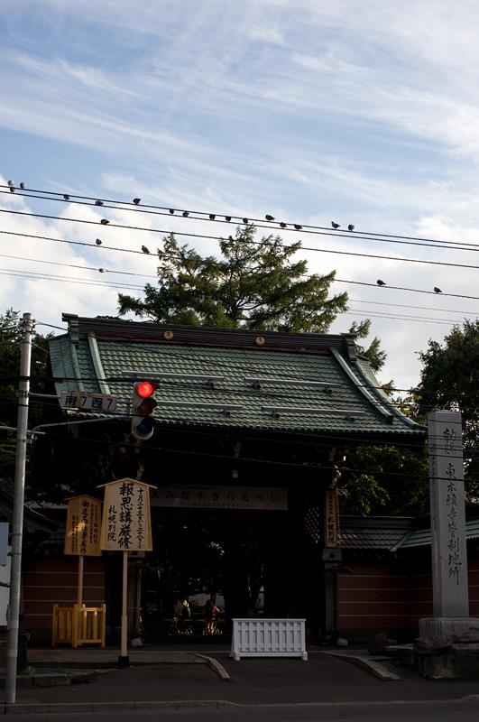 東本願寺別院
