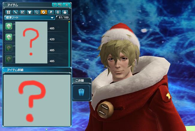 クリスマスぷれぜんとはディスク!