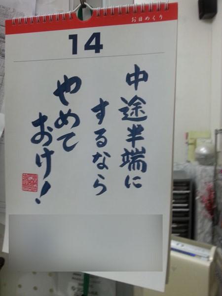 20141114_163820.jpg