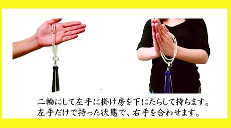 soutou_img2.jpg
