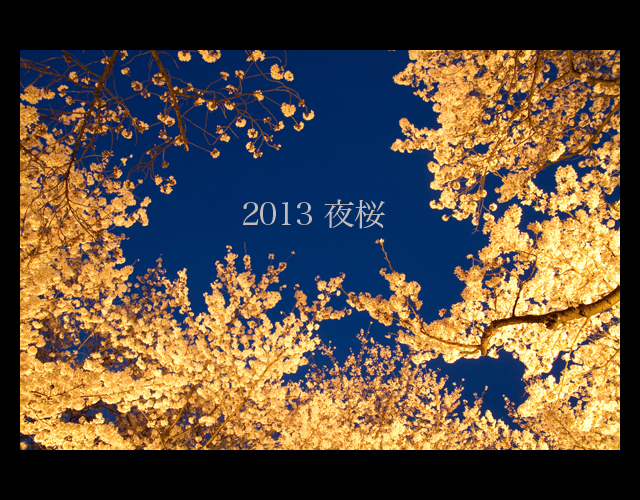 201304-001.jpg