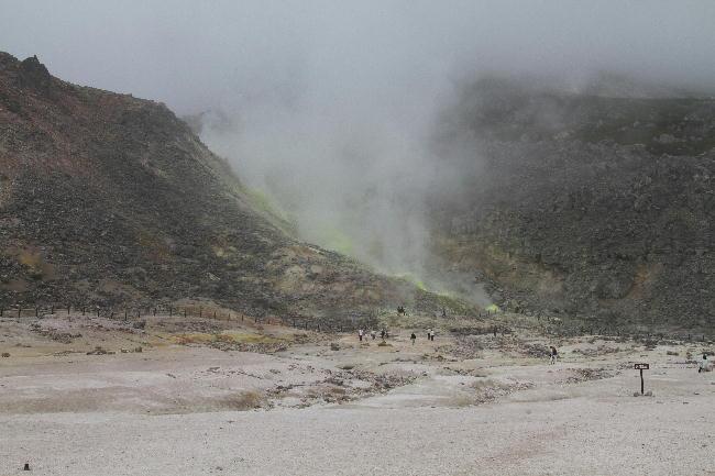 硫黄山-1