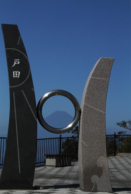 戸田出会い岬-1