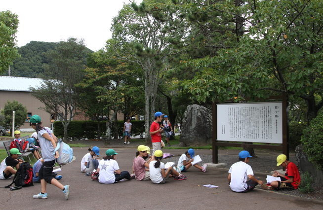 蛭が小島-957-1