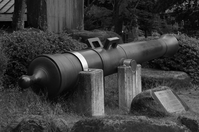 ポンド砲-993