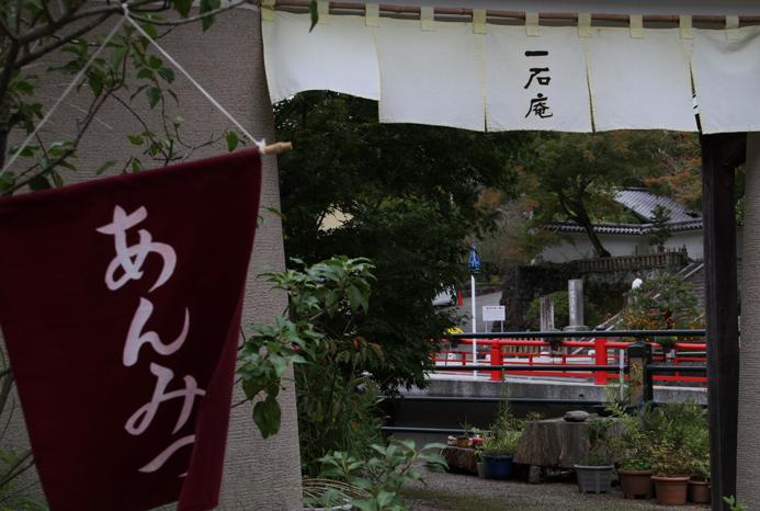 修善寺-097-11