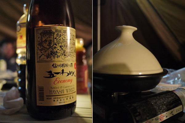 20130504夕食2