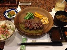 国産牛フィレ肉(90g)・焼き野菜・香りご飯・お味噌汁・お漬物@七海