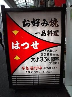 20131117_03