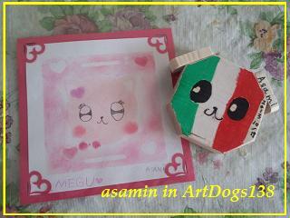 2013art-dogs-asamin2.jpg