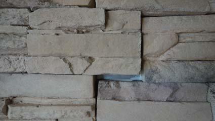 セメント石材隙間前