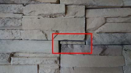 セメント石材隙間後