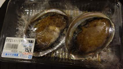 沼津グルメ1