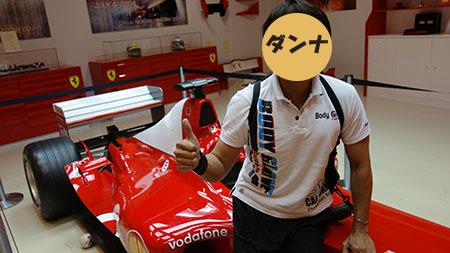 フェラーリワールド12