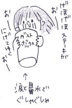 1_20130622011713.jpg