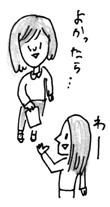 2_20130530011509.jpg