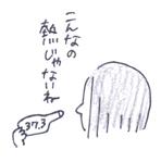3_20130615003306.jpg