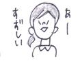 3_20130622011721.jpg