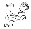 4_20130530012901.jpg