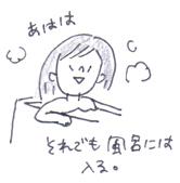 8_20130615003402.jpg