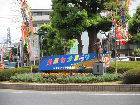 茂原七夕祭り・東口2013.7.27