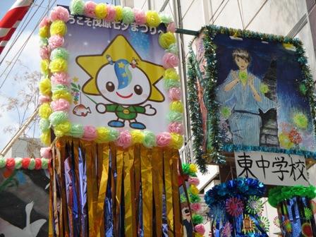 茂原七夕祭り・駅前飾り1・2013.7.27