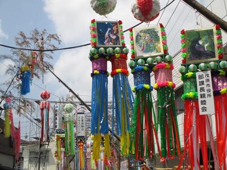 茂原七夕祭り・飾り2・2013.7.27