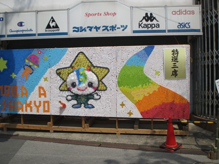 茂原七夕祭り・飾り3特選・2013.7.27