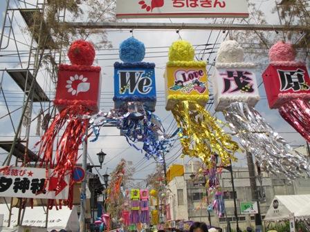 茂原七夕祭り・飾り4・2013.7.27