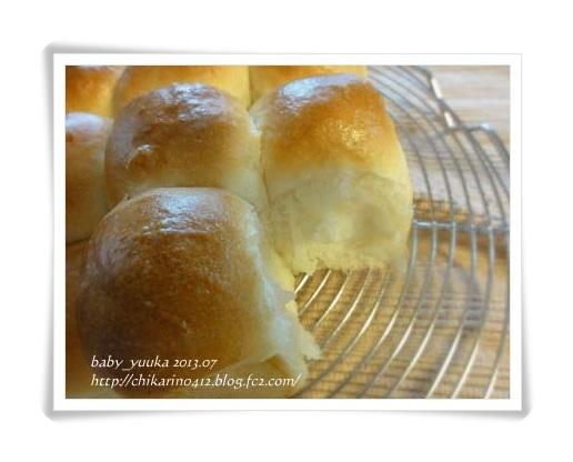 20130723_ちぎりパン_03