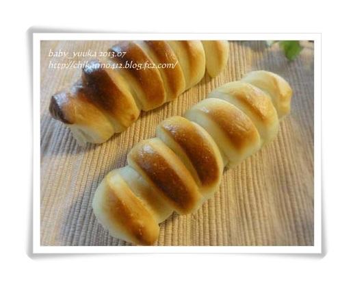 20130726_チョコロールパン_02