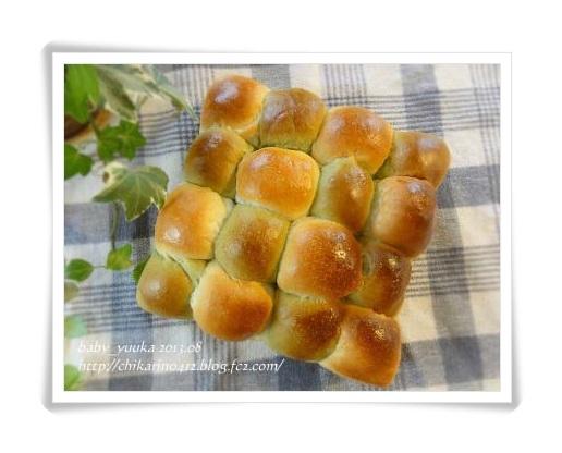 20130804_青汁ちぎりパン_02